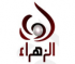Al-Zahra TV