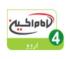 Imam Hussein TV 4